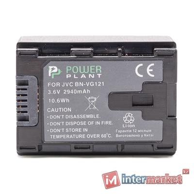 Аккумулятор PowerPlant JVC BN-VG121 Chip 2940mAh